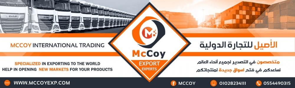 McCoy Int'l Trading Co. LLC